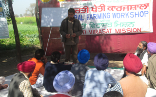 NGOs YOU SUPPORTED: CENTRE FOR SUSTAINABLE AGRICULTURE  &  KHETI VIRASAT MISSION